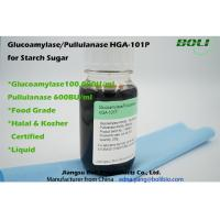 Commercial Pullulanase Enzyme 30 To 65 ℃ , High Efficient Amylase Digestive Enzyme