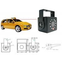 Buy cheap 960 P 3.6mm Lens Car Dome Camera System 75 degree 10M IR Distance from wholesalers
