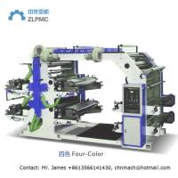 Buy cheap Four colors flexo printing machine from wholesalers