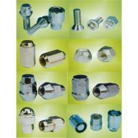 Buy cheap Wheel lug nuts from wholesalers