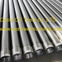 Buy cheap Oasis factory supplies Stainless steel sand control wire wrapped water well screens from Wholesalers