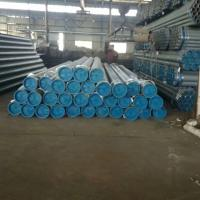 Buy cheap Structural Api Steel Pipe 0.5 - 20 Mm Thickness High Strength API 5L Standard from wholesalers