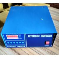 Buy cheap Ultrasonic Vibration Screen Digital Ultrasonic Generator Drive Good Heat Resistance product