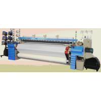 Buy cheap Air Jet Loom Yc9000 from wholesalers