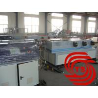 Buy cheap EVA Flexible PP / PE / PVC Plastic Corrugated Pipe Machine , High Intensity from wholesalers