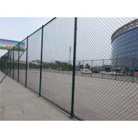 Buy cheap Highly Flexibility PVC Coated Chain Link Fence 3000 * 5000 mm For Separate from wholesalers