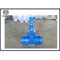 Socketed end  resilient seated gate valve  for PVC pipe connect