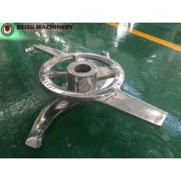 Buy cheap Good Mixing Effect Plastic Machine Parts High Speed Plastic Mixer Blade from wholesalers