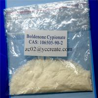 Buy cheap PIPERONYL BUTOXIDE from wholesalers