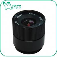 Buy cheap F1: 1.2 Aperture Security Camera Lens , Cctv Wide Angle Lens Infrared IR product