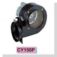 Buy cheap single phase centrifugal fan blower from wholesalers