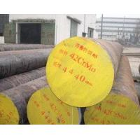 Buy cheap Round Steel Bar AISI1045 from wholesalers
