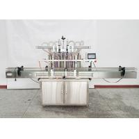 Buy cheap Fully Automatic Filling Machine For Liquid Syrup Soap Milk CE Certification product