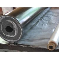 Buy cheap NBR Rubber Sheet from wholesalers