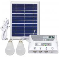 Buy cheap Multifunction Solar energy power home lighting system from wholesalers