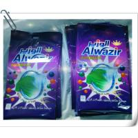 Buy cheap Detergent Powder, OEM service from wholesalers