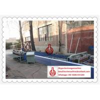 Buy cheap 18KG/M3 EPS Sandwich Wall Panel Forming Machine for Public Construction Boards from wholesalers