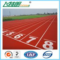 Buy cheap Custom Ventilate Athletic Running Track Surfaces Gymnasium Flooring For Outdoor Stadium product