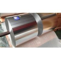 Buy cheap OEM Rolled Aluminium Sheet , 8079 Aluminium Foil Roll For Food Packaging from wholesalers