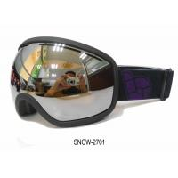 Buy cheap Pc Double Lens Snow Ski Goggles , best ski goggles For Outdoor Skiing from wholesalers
