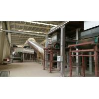 Buy cheap Urban solid waste recycling for Power generation from wholesalers