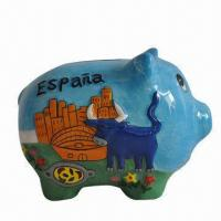 Buy cheap Piggy Bank Money Box, Various Colors and Patterns are Welcome, OEM from wholesalers