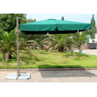 Buy cheap Commercial Square Parasol Outdoor Sun Umbrella With 360 Degree Foot Pedal from wholesalers
