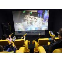Buy cheap Virtual Reality 7D Movie Theater With Infrared Control Gun Shooting Games product