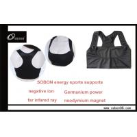 Buy cheap Far Infrared Beauty Underwear Sport Support Belt Sports Energy Bras with Germanium and Ion from wholesalers