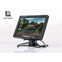 Buy cheap High Resolution 7 Inch LCD Monitor , Car Rear View Monitor With Hdmi Input from wholesalers