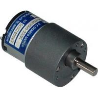 Buy cheap DC Geared Motor (For Grill) product