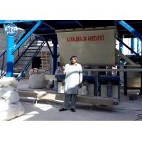 Buy cheap 220V 380V 440V Cement Bag Packing Machine For Automatic Tile Adhesive Plant from wholesalers