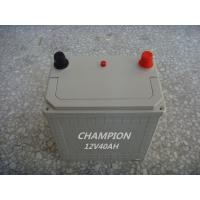 Buy cheap Charging 12V 40 AH Dry Lead Acid Car Battery With Low Self - Discharge from wholesalers