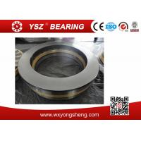 Buy cheap High Precision Cylindrical Thrust Bearing Single Direction 81188 from wholesalers