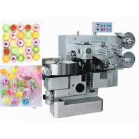 Buy cheap High Speed Automatic Button Candy Packing Machine 2030*1250*1810mm from wholesalers