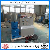 Buy cheap Manufacture specialize in design flat die straw pellet mill with CE approved from wholesalers