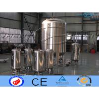 Buy cheap Commercial Water Filters Fsi Fluoride  Industrial Filter Housings  ss316 / ss304 from wholesalers