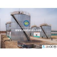 Buy cheap Industrial Glass Coated Steel Tanks Bolted Steel Waste Water Storage Tanks from wholesalers