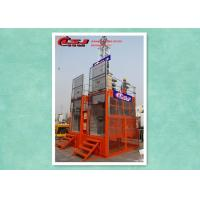 Buy cheap Twin Cage High Efficiency Personnel And Materials Hoist 2 Ton Capacity For Construction from Wholesalers