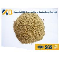 Buy cheap High Protein Cattle Feed Powder Contain Various Nutrition With Plastic Bag Package from wholesalers