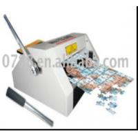 Buy cheap Puzzle Machine from wholesalers