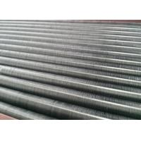Buy cheap High Performance Electric Fin Tube For Processing Industrial Radiator , LL Fin Tube from wholesalers