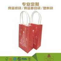 Buy cheap Custom christmas paper gift packaging mini bag with twisted handle wholesale from wholesalers