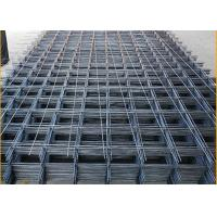 Buy cheap Standard Sheet Crb550 Mesh Concrete Reinforcing Chair For Precast Panel Construction from wholesalers