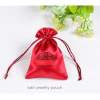 Buy cheap customize small satin jewelry bag, satin jewelry pouch with drawstring from wholesalers