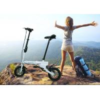 Buy cheap 316w 36v Green Folding Electric Bike Safe / Durable Fold Up Bicycle For Children from wholesalers