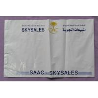 Buy cheap Custom Gray Plastic Shipping Bags For Clothes , Self Adhesive Poly Bags from wholesalers