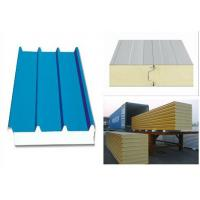 Buy cheap Factory Buildings Thermal Insulation Board , Polyurethane Insulation Board from wholesalers