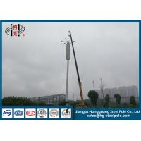 Buy cheap H30m Hot Dip Galvanized Q345 China Tower Telecommunication Towers from wholesalers