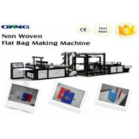 Buy cheap Full Automatic Ultrasonic Non Woven Bag Making Machine Computer Control from wholesalers